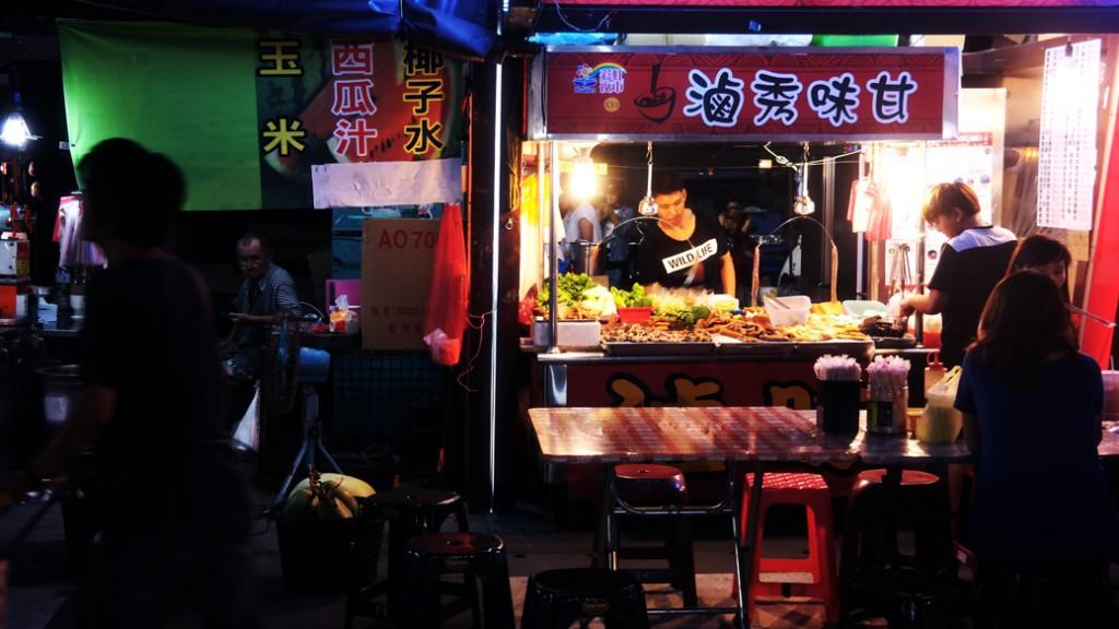 Taiwan food market