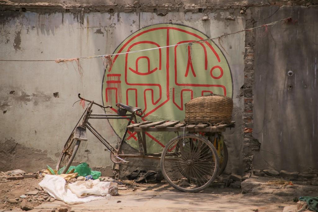 NEPAL_INDIA-12